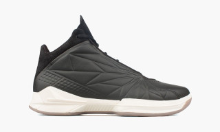Hit the Courts in Two New Colorways of BrandBlack's Force Vector Leather