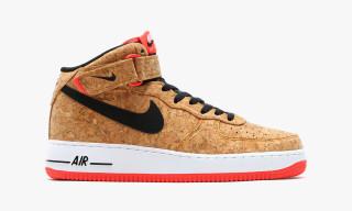 Nike Drops Trio of Cork-Adorned Sneakers