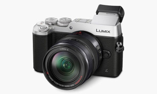 Panasonic Expand Compact Range With Lumix GX8