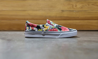 "Vans Goes Exotic With the ""Digi Aloha"" Pack for Spring/Summer 2015"