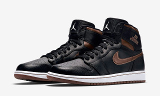 Nike Reissues the Air Jordan 1 Rare Air in Black/Bronze
