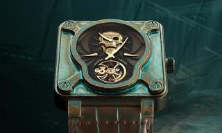 Bell & Ross Unveils Luxurious Skull Bronze Tourbillon Watch