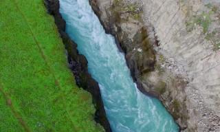 Take in Iceland's Most Impressive Vistas in 4K via Drone