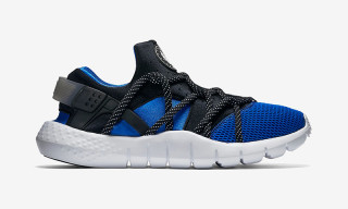 Nike Gives the Huarache NM the Royal Treatment