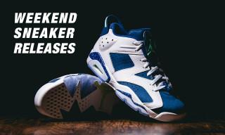 The 13 Best Sneakers Releasing This Weekend
