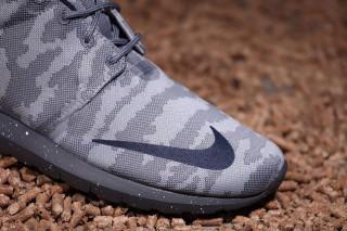 Nike Roshe Un Tejido De Camuflaje Gris Fb Nm 9GFEDcdY