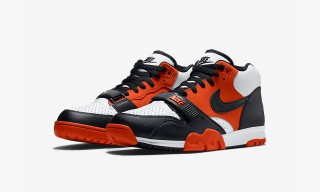 "Nike Drop the Kooky ""Halloween"" Air Trainer 1"
