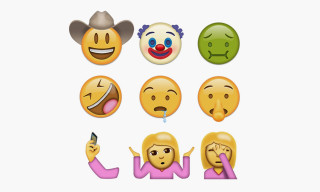 2016 Welcomes a Brand New Selection of Emojis