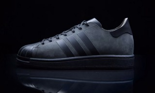 adidas Unveils the Future of Leather Uppers