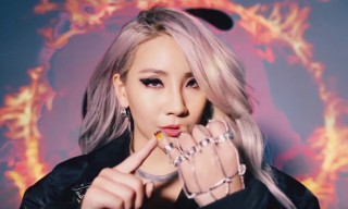 "K-Pop Sensation CL Drops a Ferocious New Video for ""Hello Bitches"""