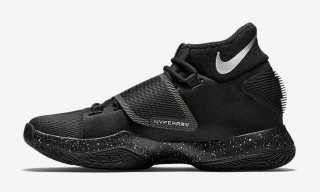Nike Basketball Unveils the Hyperrev 2016