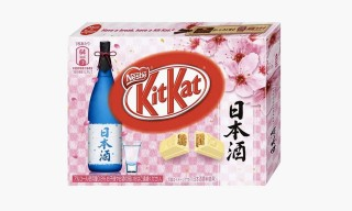 Kit Kat Introduces a Sake Flavored Chocolate Bar