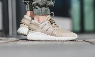 "adidas Thinks Outside the Box for the Tubular Nova ""Cardboard"""