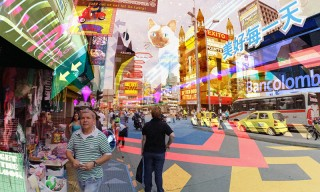 'Hyper-Reality' Short Film Offers a Glimpse Into a Digital Future