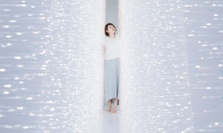 "Hitomi Sato's ""Sense of Field"" Installation Plays With Shimmers of Light"