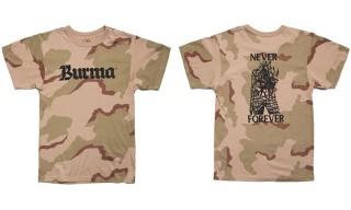 "BURMA Launching Extremely Limited ""Tu Mirá"" Graphic Tee Collection"