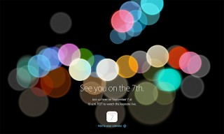 Apple Confirms iPhone 7 Reveal With Special Event on September 7
