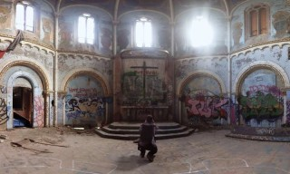 trashhand Takes You on a 360-Degree Tour of Chicago's Unknown Areas