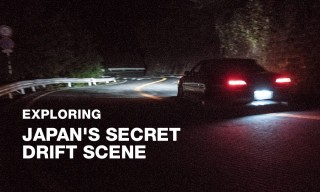 An Inside Look at Japan's Secret Illegal Drift Scene