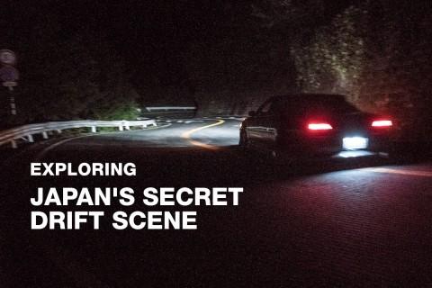 An Inside Look at Japan's Secret Illegal Drift Scene