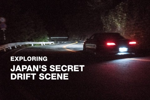 Japan S Illegal Drift Scene An Inside Look Highsnobiety