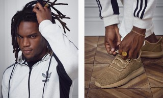Renato Sanches Styles the Brand New adidas Tubular Shadow and Here's Where to Cop It