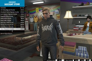 The Auto Palace >> 'GTA: Online' Update Lets You Wear Fake Supreme, Palace & More