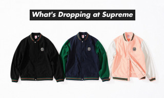 Here's What's Dropping at Supreme Today