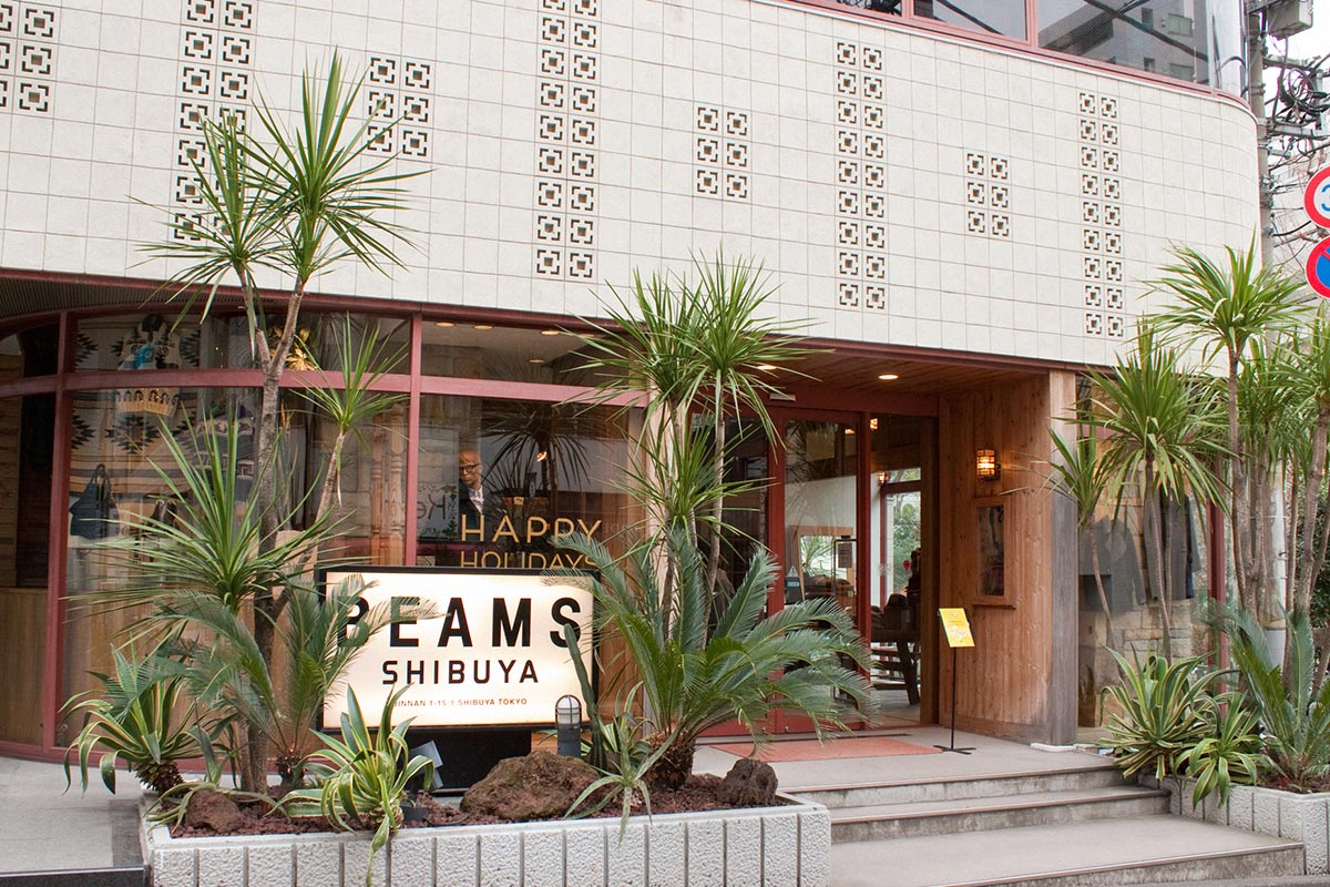 Influential japanese lifestyle and apparel brand beams has - Influential Japanese Lifestyle And Apparel Brand Beams Has 53