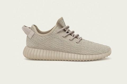 adidas yeezi 3 release date germany