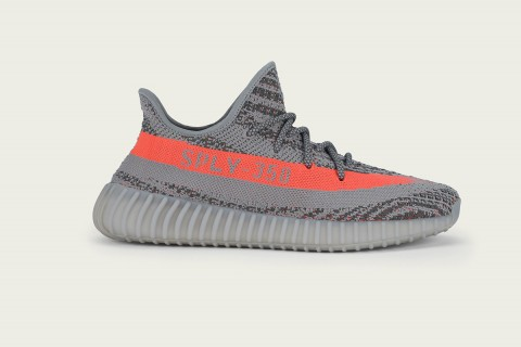 adidas yeezy boost price