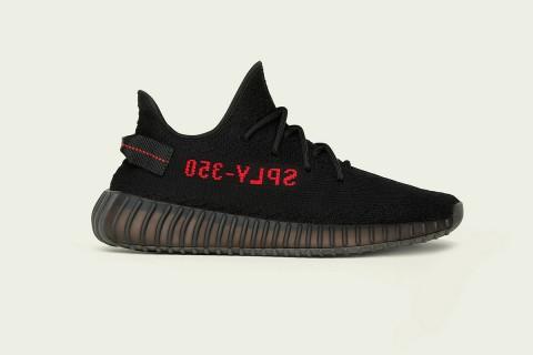 Yeezy Shoes Adidas 2017