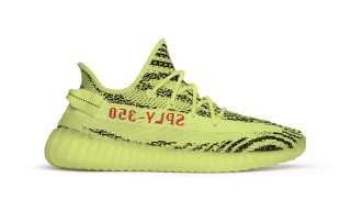 "Here Is the Release Date for the Ultra-Limited YEEZY Boost 350 V2 ""Semi-Frozen Yellow"""