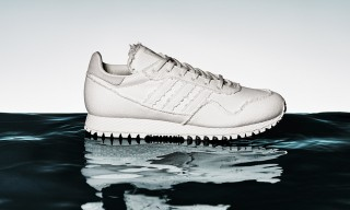 The adidas Originals x Daniel Arsham Shoe We've All Been Waiting for Has Finally Been Revealed