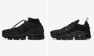 Here Are 8 of the Best Nike VaporMax Sneakers to Cop Right Now