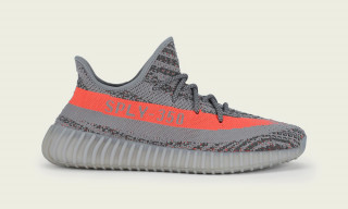 "The adidas YEEZY Boost 350 V2 ""Beluga 2.0"" Rumors yet Another Release Date"