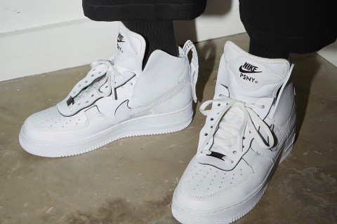 nike air force 1 limited