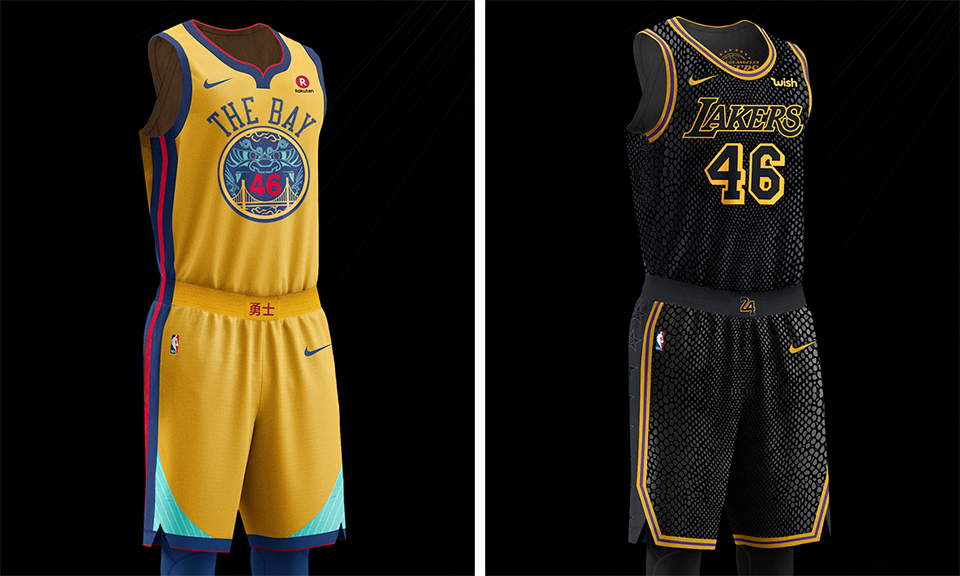 Nike s NBA City Edition Uniforms Give the League an All-New Look 588a147c9