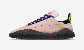 "Here's Your First Look at the 'Dragon Ball Z' x adidas Kamanda ""Majin Buu"""