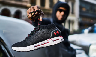 "Under Armour Launches ""HOVR,"" the Smartest Shoe You'll Ever Wear"