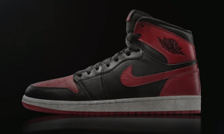 This Documentary Tells the Incredible Story of the Air Jordan 1