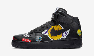 An Official Look at Supreme's NBA Logos Nike Air Force 1