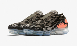"How to Cop the ACRONYM x Nike Air VaporMax Moc 2 ""Thirsty Bandit"""