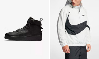 The Nike U.S. Sale Offers Insane Savings on Cult Classics