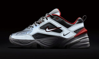This Reflective, Marbled-Sole M2K Tekno Is Nike's Most Daring Yet