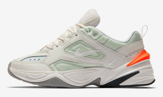 Nike's M2K Tekno Dad Shoe is Releasing in Men's Sizes This Month