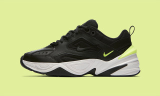 Nike's M2K Tekno Sneaker Surfaces in Another Colorway