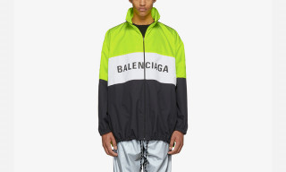 Balenciaga Men's SS18 Has Arrived & It's Filled With Bangers