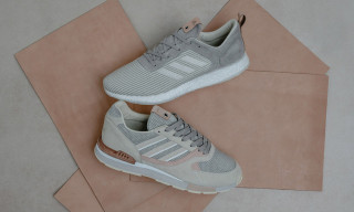 """Here's How to Cop adidas Consortium & Solebox's """"Italian Leathers Pack"""""""