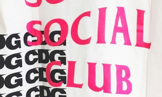 "CDG Launches ""Internet-Based"" Brand With ASSC & Avi Gold Collabs"